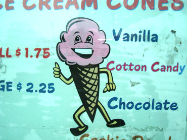 ice cream people art party at milky way lounge tonight
